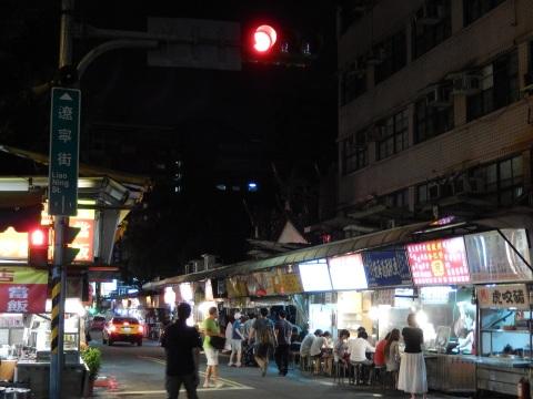 2014年8月香港&台北旅行⑪ 遼寧街夜市へ_e0052736_23593847.jpg