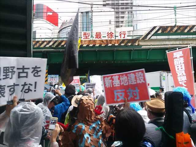 沖縄で2回目の基地反対大規模集会、東京・渋谷で連帯集会・デモ_c0024539_21535348.jpg