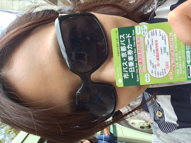 京都バスチケット_e0114246_2572010.jpg