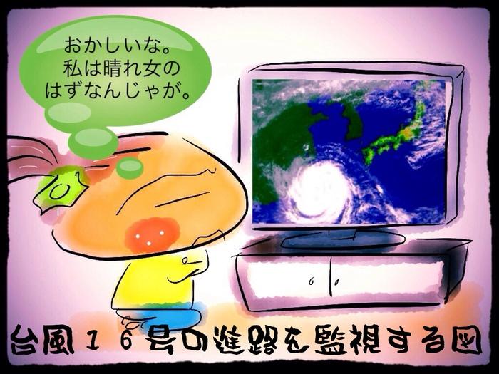 f0183846_16561531.jpg