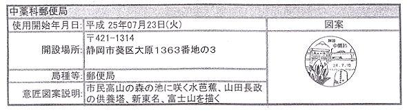 b0082747_12481893.jpg