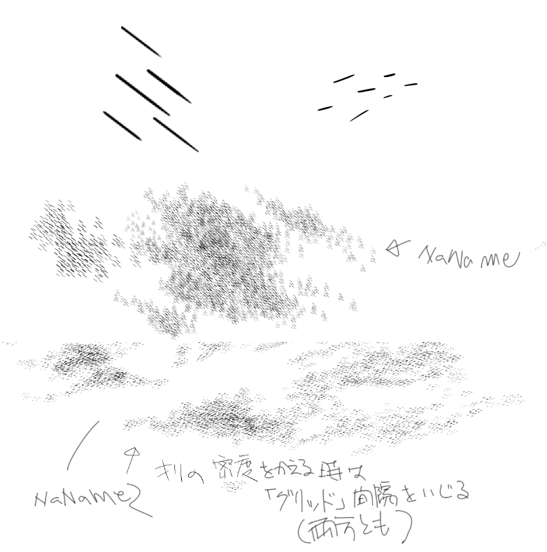 b0232447_12322978.jpg
