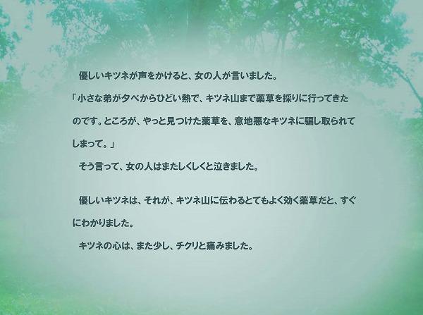 f0332558_22345993.jpg