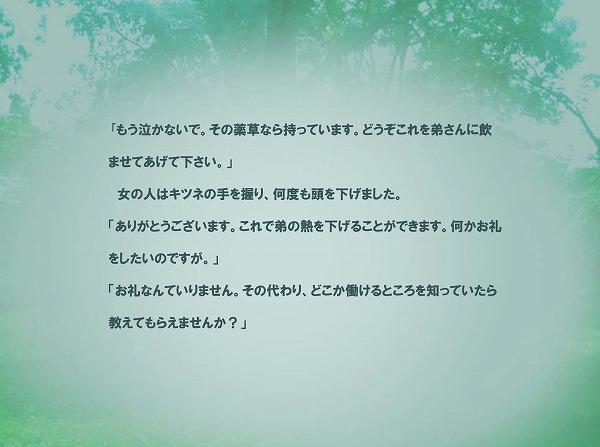 f0332558_22353661.jpg