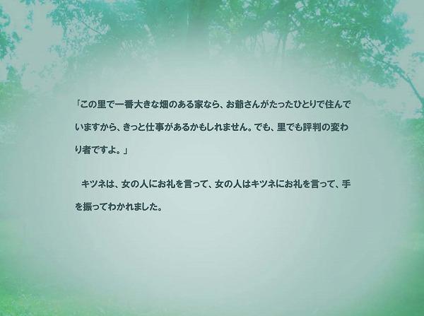f0332558_22362187.jpg