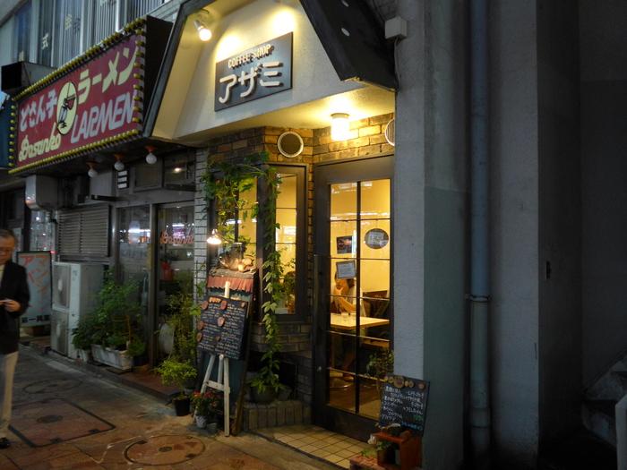 中野「コーヒーショップ アザミ」へ行く。_f0232060_15462820.jpg