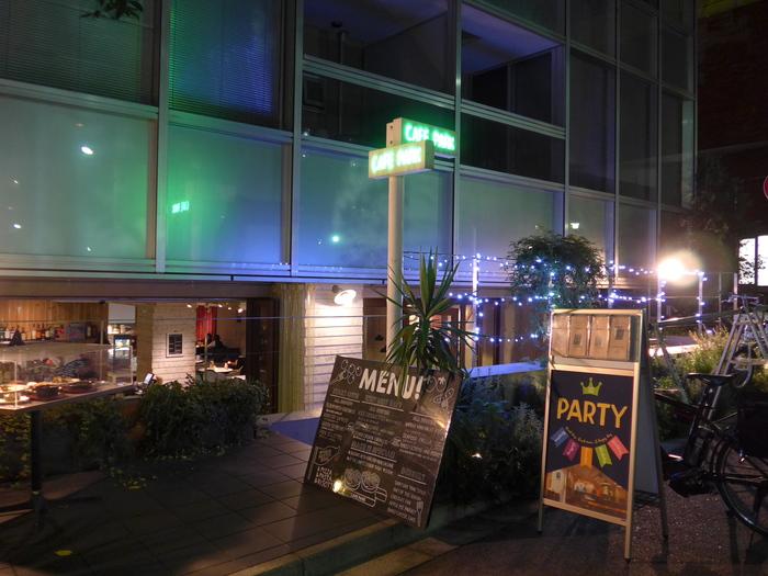 恵比寿「CAFE PARK カフェパーク」へ行く。_f0232060_21474551.jpg