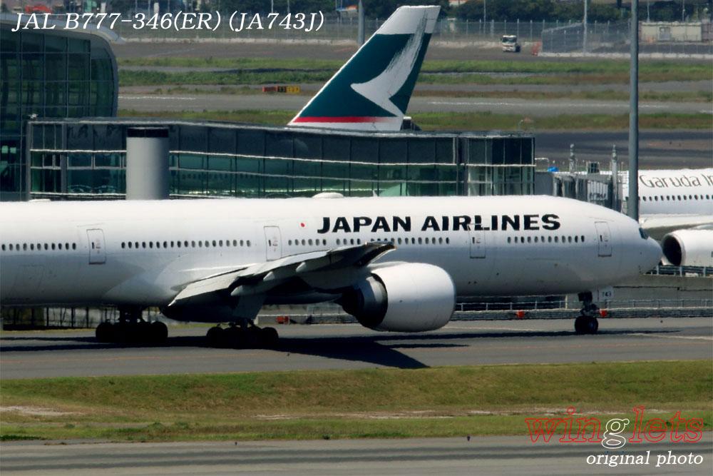'14年 羽田(RJTT)レポート・・・JAL/JA743J_f0352866_1252739.jpg