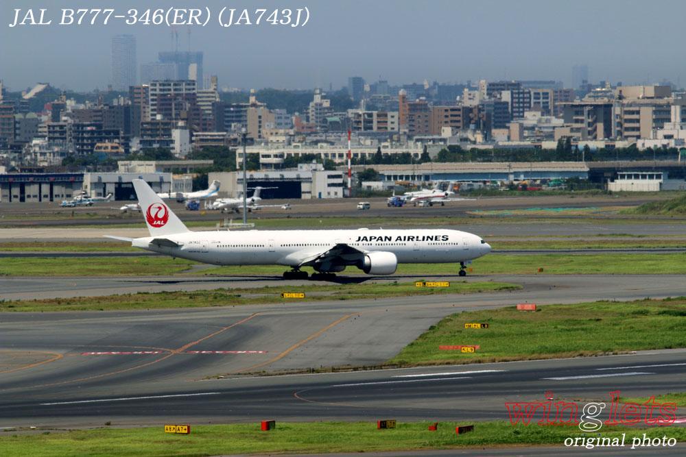 '14年 羽田(RJTT)レポート・・・JAL/JA743J_f0352866_1254048.jpg