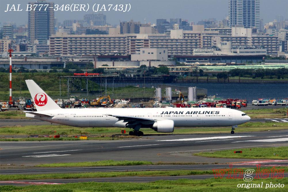 '14年 羽田(RJTT)レポート・・・JAL/JA743J_f0352866_1255890.jpg