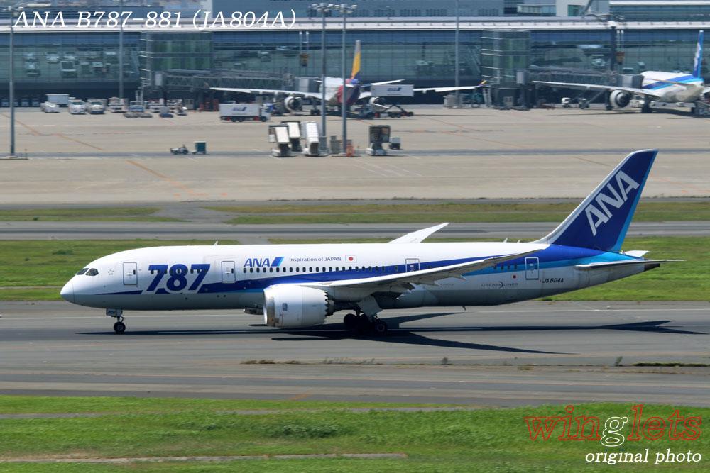 '14年 羽田(RJTT)レポート・・・ANA/JA804A_f0352866_22214229.jpg