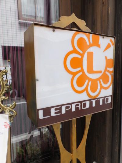 オークリーフ(イタリア食堂レプロットさん10周年)_f0049672_1121629.jpg