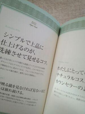 f0046974_1644860.jpg