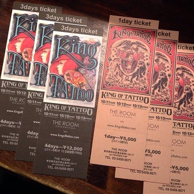 KING OF TATTOO CONVENTION 2014 TICKET_c0198582_1620153.jpg