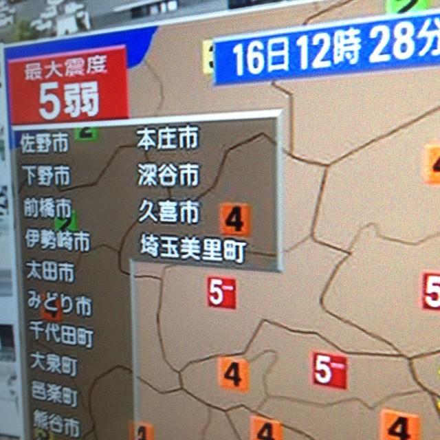 震度5弱_f0138807_2052084.jpg