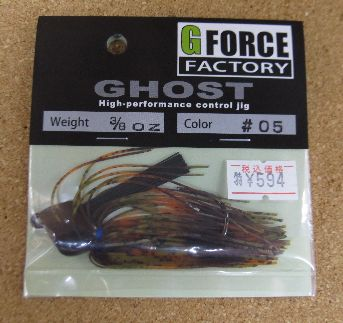 G-FORCE FACTORY  GHOST 3/8 & 1/2 oz入荷_a0153216_22175249.jpg