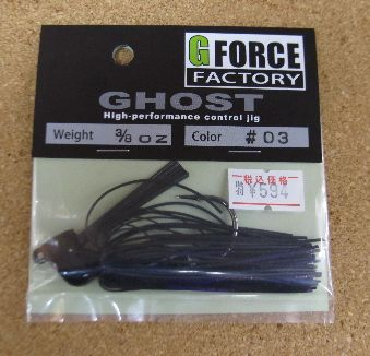 G-FORCE FACTORY  GHOST 3/8 & 1/2 oz入荷_a0153216_22185193.jpg