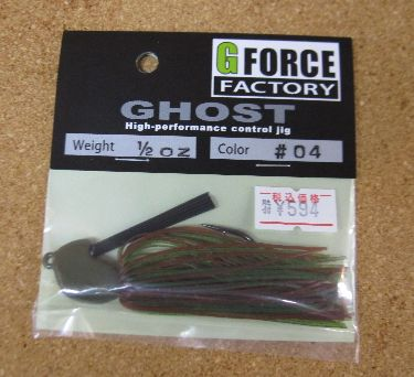 G-FORCE FACTORY  GHOST 3/8 & 1/2 oz入荷_a0153216_22192310.jpg