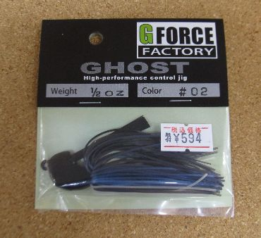 G-FORCE FACTORY  GHOST 3/8 & 1/2 oz入荷_a0153216_2219562.jpg