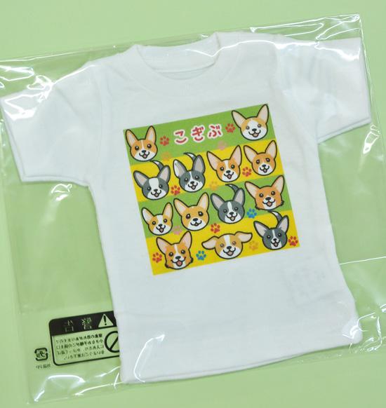 こぎぶ様 なかよしミニTシャツ_d0102523_2071639.jpg