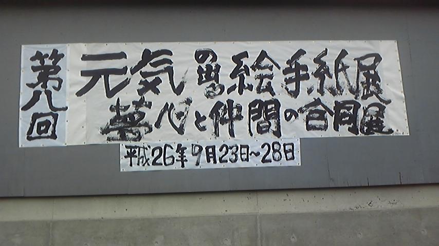 e0246124_20515732.jpg
