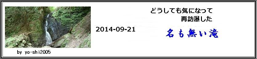 e0033229_19413965.jpg