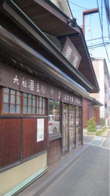 京菓子司    松楽_c0223630_1905355.jpg