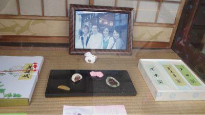 京菓子司    松楽_c0223630_19055100.jpg