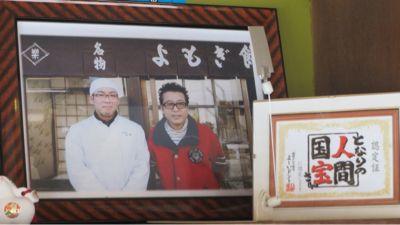 京菓子司    松楽_c0223630_190577.jpg