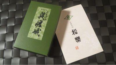 京菓子司    松楽_c0223630_191284.jpg