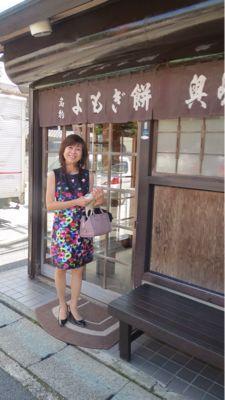 京菓子司    松楽_c0223630_1915836.jpg
