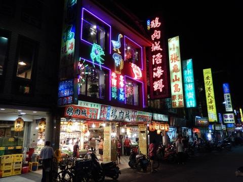 2014年8月香港&台北旅行⑪ 遼寧街夜市へ_e0052736_00000633.jpg