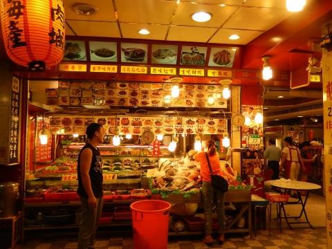 2014年8月香港&台北旅行⑪ 遼寧街夜市へ_e0052736_00004777.jpg