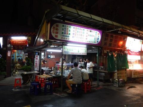 2014年8月香港&台北旅行⑪ 遼寧街夜市へ_e0052736_00030637.jpg