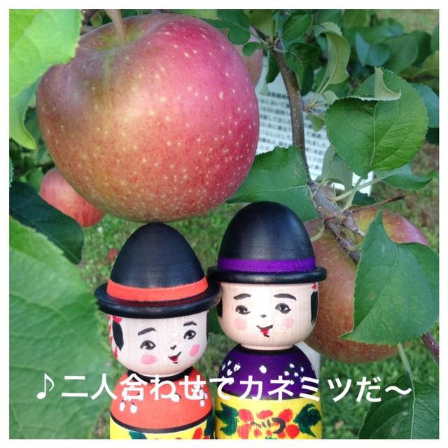 9月21日 こうじんふぇすよほう_e0318040_180595.jpg