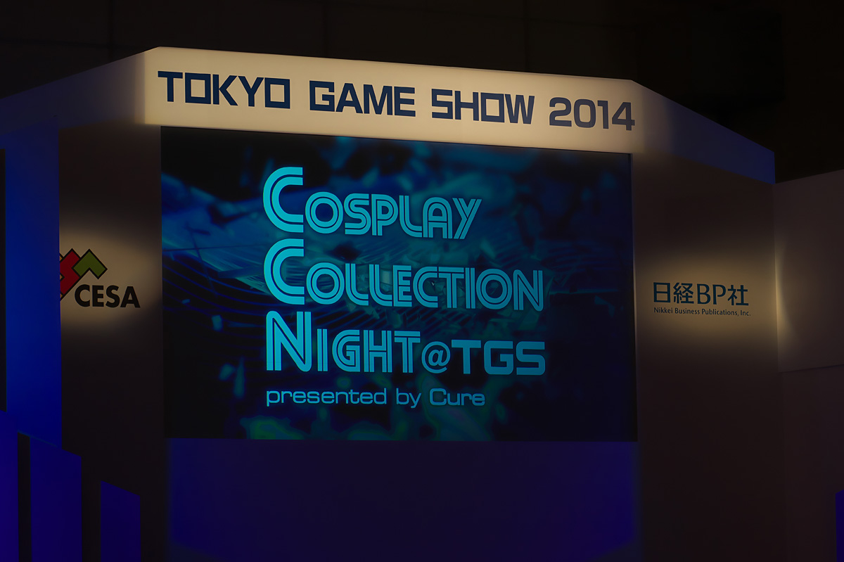 ■2014/09/20 TGS Cosplay Collection Night 2014 _f0130741_3204082.jpg