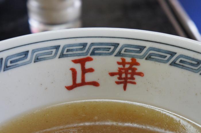 中華という食事処@正華 練馬_a0177651_11454845.jpg