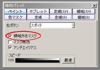f0230556_2055441.jpg