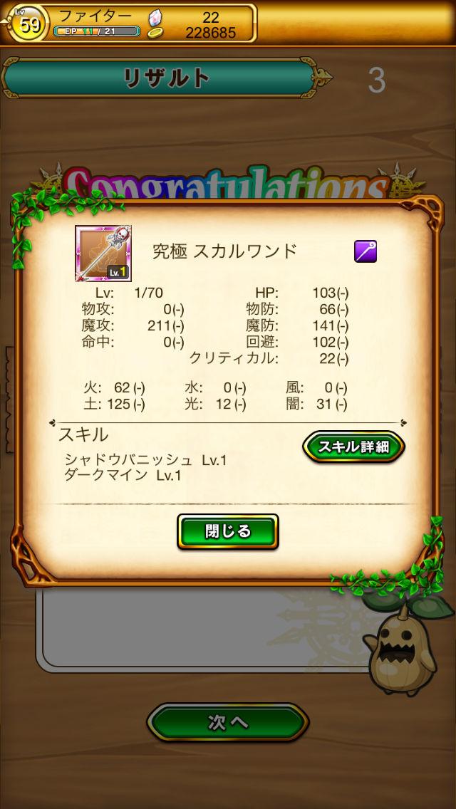 f0119759_13103455.jpg