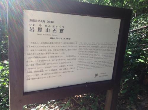 クラフトあまた佐渡島たより 其の参_b0153663_22434038.jpg