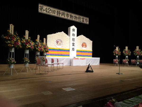 動物慰霊祭_d0068664_23291562.jpg