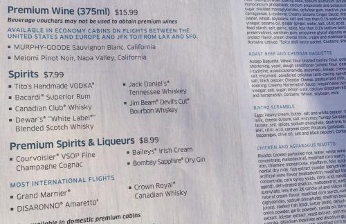 えっ、機内のアルコールって、有料だっけ?_c0100865_06324393.jpg