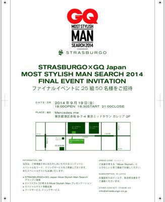 STRASBURGO ×GQ JAPAN    MOST STYLISH MAN SEARCH 2014_c0151965_16564751.jpg