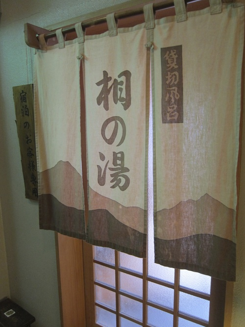 Tokyo 2014-8._c0153966_16441836.jpg