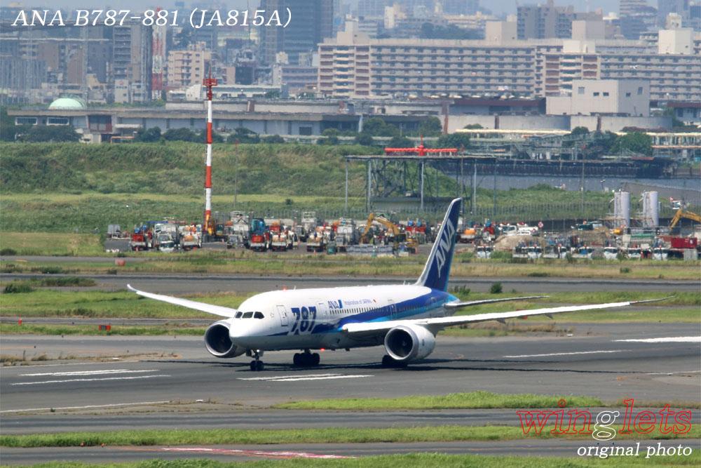 '14年 羽田(RJTT)レポート・・・ANA/JA815A_f0352866_23625.jpg