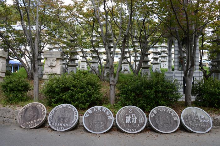 姫路の珍スポット!太陽公園_e0171573_22112535.jpg