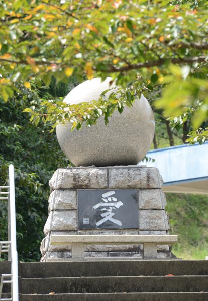 姫路の珍スポット!太陽公園_e0171573_2212373.jpg