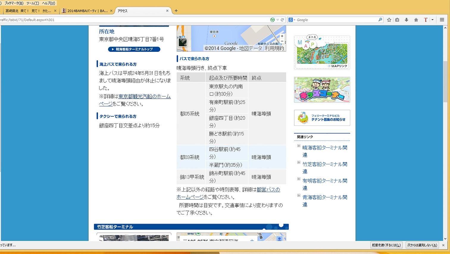 b0019674_20121478.jpg