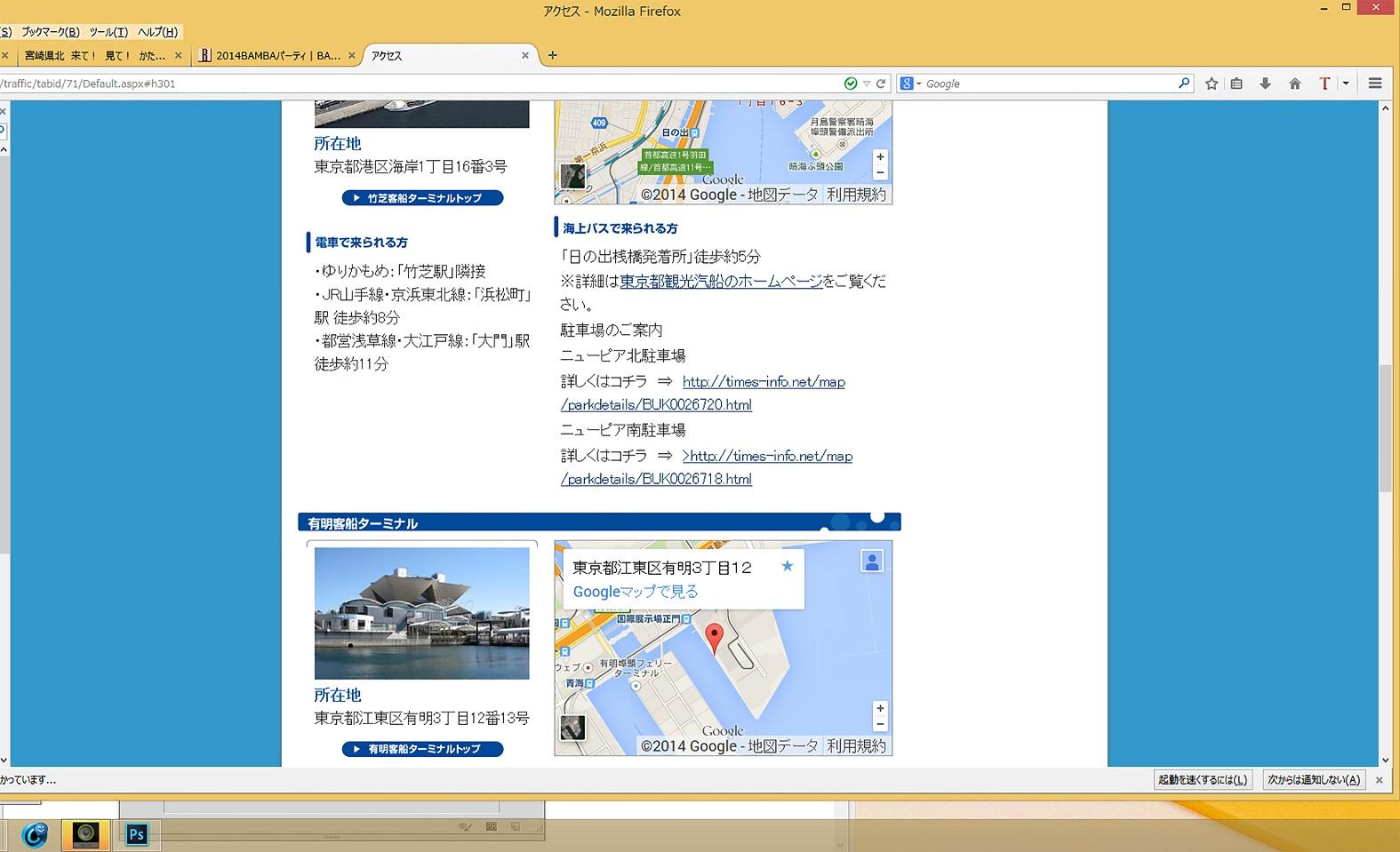 b0019674_20124692.jpg