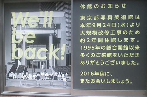 芸術の秋、岡村昭彦の写真展とMLBで、記録達成の話_d0183174_08244792.jpg